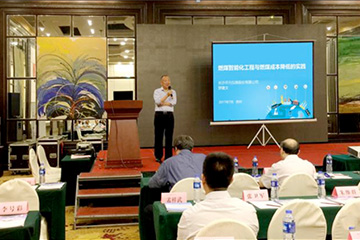 "CKIC Participated in the ""Fuel Intelligent Management in Coal-fired Power Plant ""Seminar 