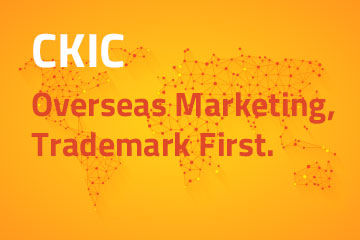 Overseas Marketing, Trademark First. | CKIC
