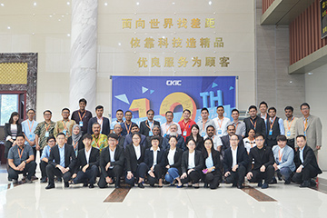 CKIC Successfully Held 12th Overseas Training Seminar | CKIC